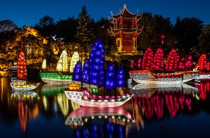 Montreal Botanic Garden, Boats With Lights Garden Design Calimesa, CA