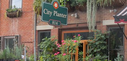 City Planter Storefront Philadelphia Garden Design Calimesa, CA