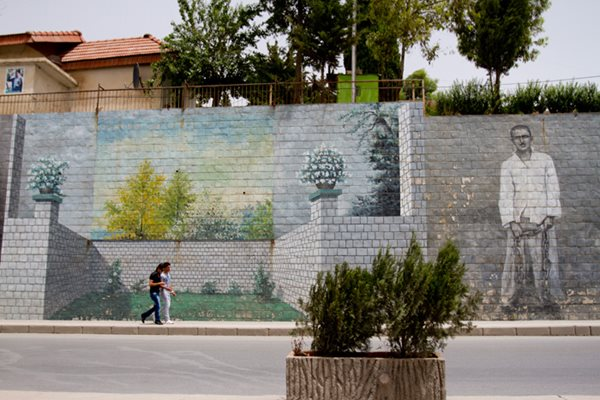 Kurdistan: Recovering a Garden of Paradise, Photo Gallery Garden Design Calimesa, CA