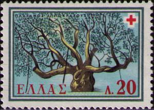 hippocrates stamp